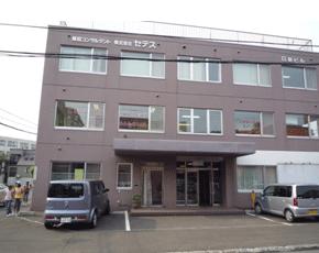 事務局(日新ビル)